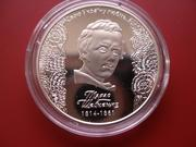 Продаю памятные и юбилейные монеты НБ Украина серебро,  нейзильбер
