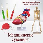 Медицинские сувениры,  подарки и сувениры для фармацевтов и медиков