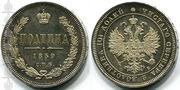 Куплю серебряные монеты царской России