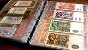 Банкноты (распродажа коллекции)
