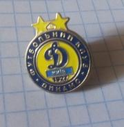 Значки Динамо Київ Киев футбол Чемпіон