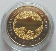 Автономна Республіка Крим Україна монета 5 грн 2018 Крым Украина