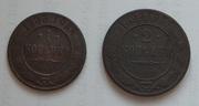 Разменные монеты СССР